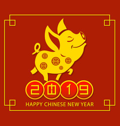walking gold pig on 2019 chinese new year vector image