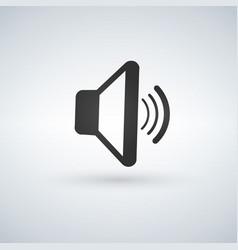 audio speaker volume or music speaker volume on vector image vector image