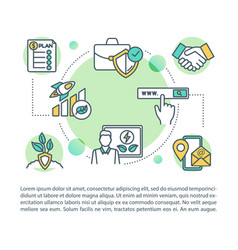 Cost savings concept icon with text ppt page vector