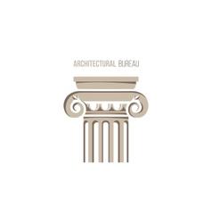 architectural bureau logo template vector image