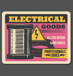 Electricity and electrical goods store vector