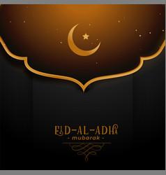 Islamic festival eid al adha greeting vector