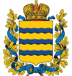 Minsk vector image