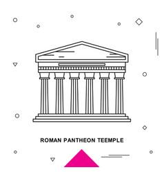roman pantheon teemple vector image