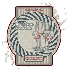 wine tag vector image