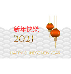 chinese lanterns on a traditional background happy vector image