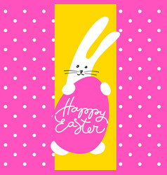 happy easter template vector image