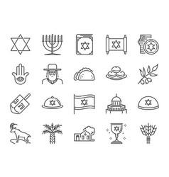 Israel icon set vector