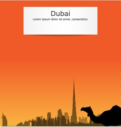 Dubai silhouette skyline vector image