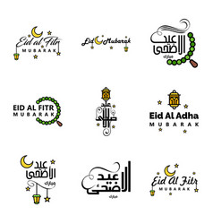 Beautiful collection 9 arabic calligraphy vector