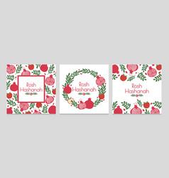 rosh hashanah jewish new year greeting cards vector image