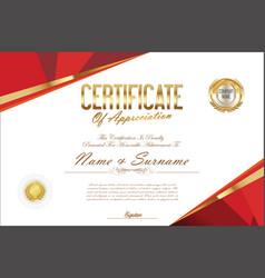 Certificate retro design template 16 vector