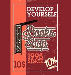 Color vintage books shop banner vector