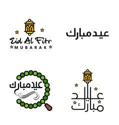 Greeting card for eid mubarak design hanging vector