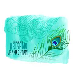 Happy krishna janmashtami watercolor background vector