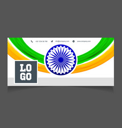 indian independence day design vector image