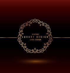 luxury label design vector image