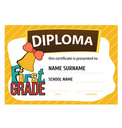 Child diploma or certificate to be awarded to the vector