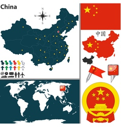 China map world vector image vector image