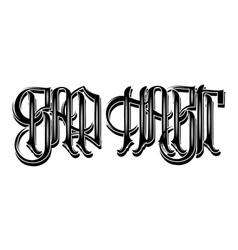 Bad habit handwritten lettering template for card vector