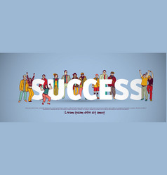 success team group business people sign vector image