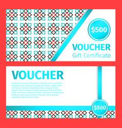 voucher certificate modern template vector image