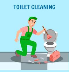 Man plumber plunger in hand repair toilet vector
