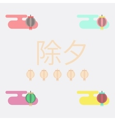 Collection of Chinese new year vector