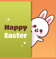 cute rabbit happy easter bunny sticker spring vector image