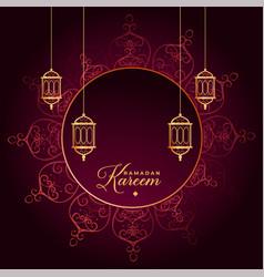 Islamic arabic style ramadan kareem mandala vector