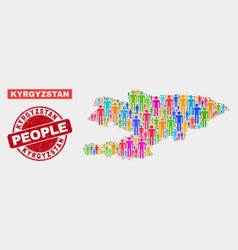 Kyrgyzstan map population people and corroded vector
