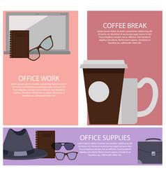 office break and work supplies vector image