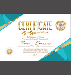 certificate retro design template 15 vector image