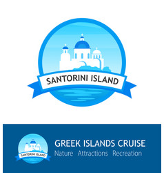 greece travel logo with santorini island church vector image