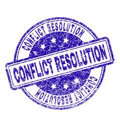 Grunge textured conflict resolution stamp seal vector