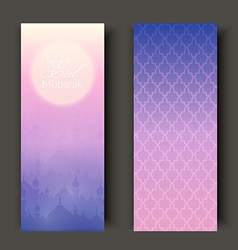 Greeting cards or banners with sunset landscape vector image