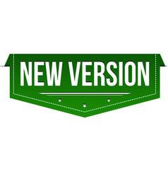 new version banner design vector image