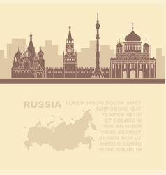 pattern leaflets with a map of russia and vector image