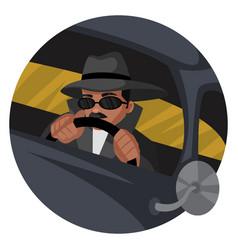 detective man cartoon vector image