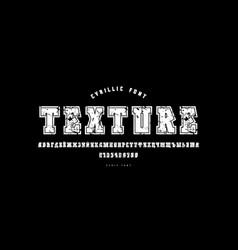 Cyrillic serif font with contour vector