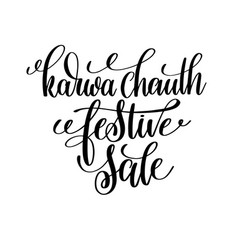 Karwa chauth festive sale hand lettering vector