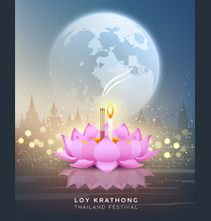 loy krathong thailand festival at night on bokeh vector image