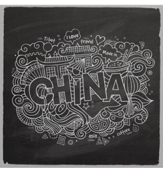 China hand lettering and doodles elements chalk vector