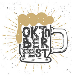 oktoberfest hand drawn beer mug with lettering vector image vector image