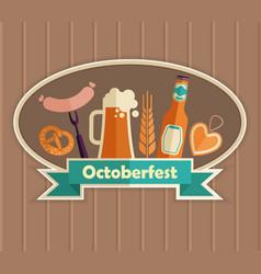 emblem oktoberfest beer festival vector image