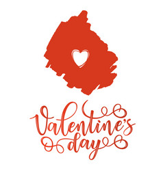 inspirational poster for valentines day vector image