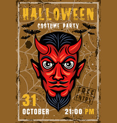 Halloween party invitation poster with devil head vector
