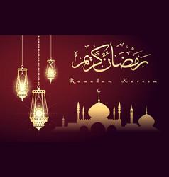 ramadan cultural background vector image
