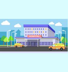urban hospital building exterior with ambulances vector image