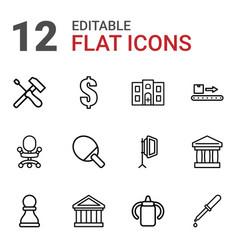 12 nobody icons vector